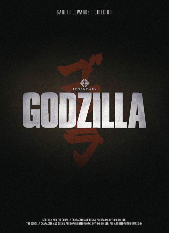 Godzilla poster teaser
