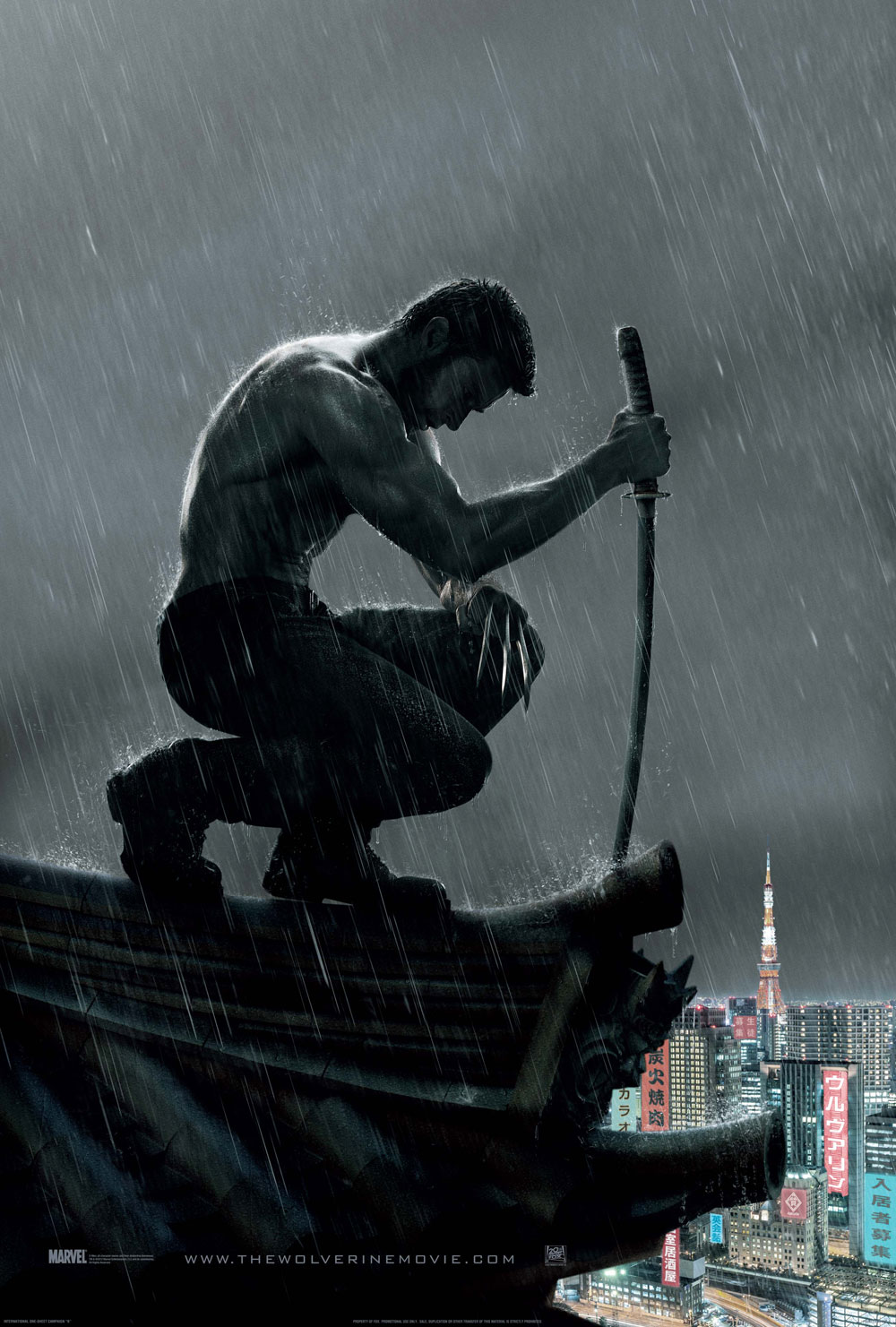 Motion poster. Cartel Te Wolverine HD