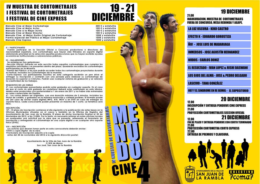 Menudo Cine 4