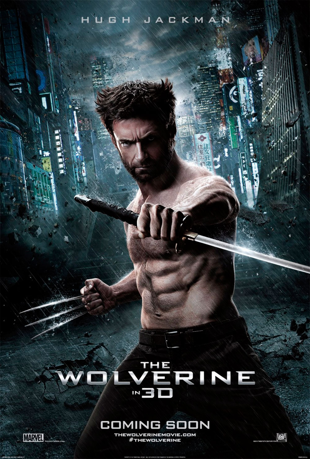 The Wolverine (Lobezno Inmortal) cartel internacional