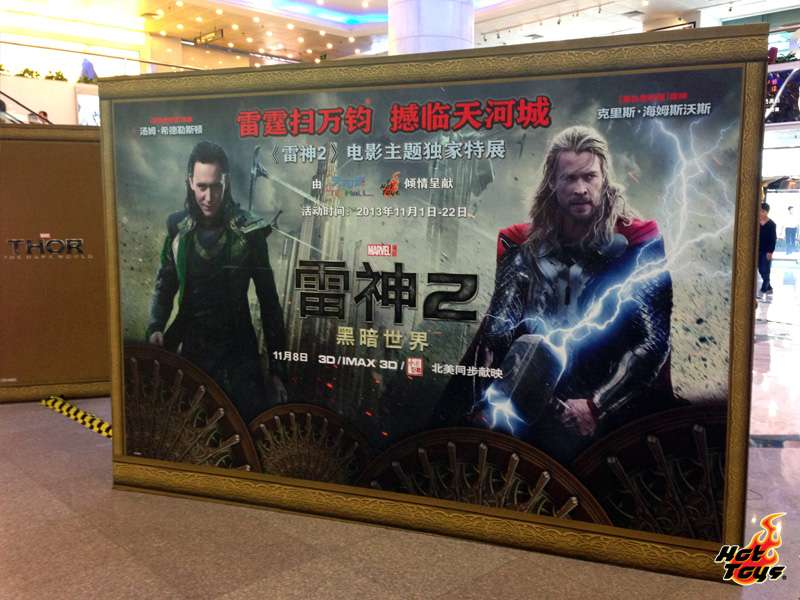 Hot Toys - Thor The Dark World Exhibition in China