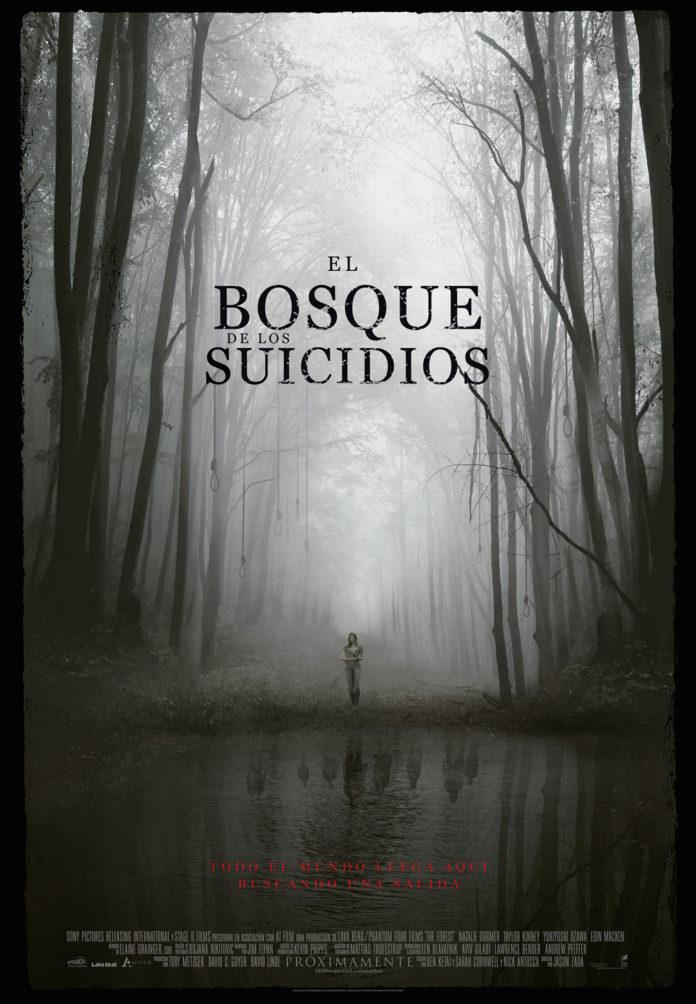 tumbaabierta_El_Bosque_de_los_Suicidios_-_Cartel_final