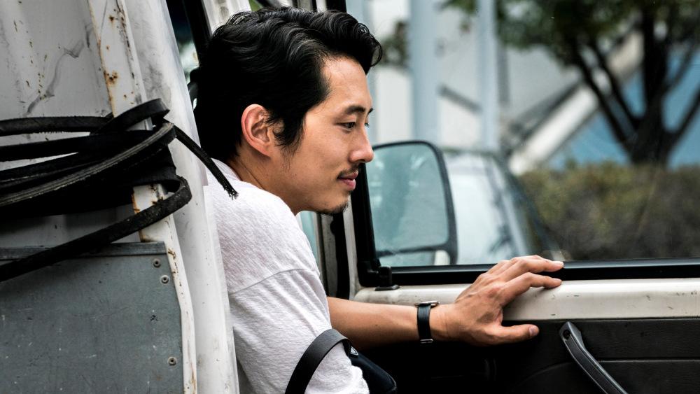 Steven Yeun en 'Burning'.