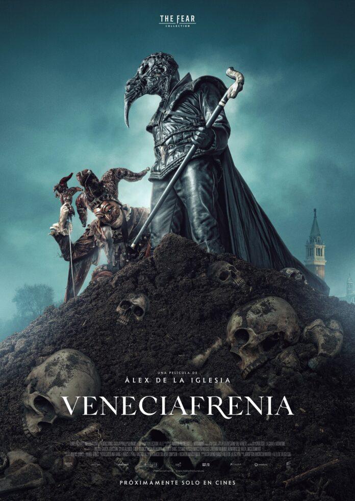 Cartel de Veneciafrenia, de Álex de la Iglesia.